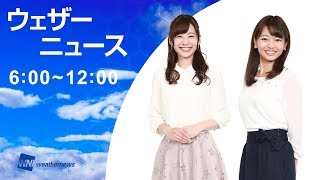 【LIVE】 最新地震・気象情報 ウェザーニュース SOLiVE24 (2018.3.17 6:00-12:00)