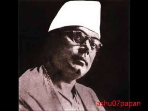 Manush ( মানুষ ) - Kazi Nazrul Islam