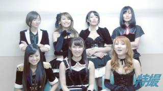 1月24日にKAMEN RIDER GIRLSを卒業した安田奈央ちゃんと吉住絵里加ちゃ...