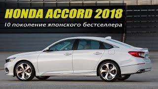 видео Новая Лада Веста Кросс 2016-2017 - технические характеристики, комплектации и фото