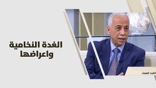 د. أحمد خير - الغدة النخامية واعراضها