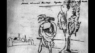 видео Биография Алданов М.А. краткая, читать