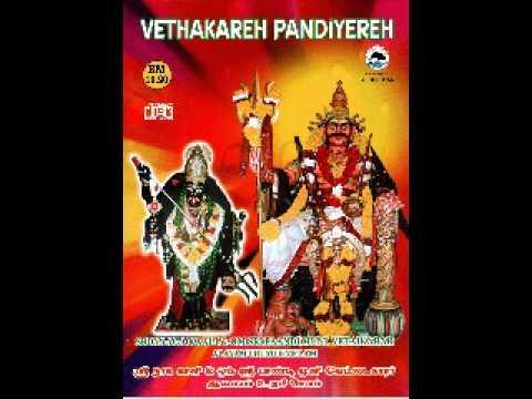 Sri Naaga Kali - Vethakareh Pandiyereh (Track 3: Vanthareh Vanthareh)