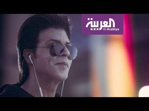 صباح العربية: لن تصدق ما تراه .. شبيه -شاروخان-  - نشر قبل 1 ساعة