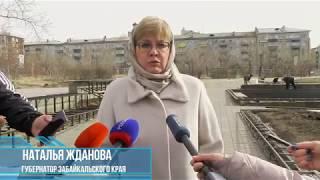 Красивая Чита  Хроника благоустройства площади декабристов