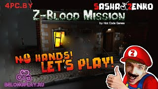 Z-Blood Mission Gameplay (Chin & Mouse Only)