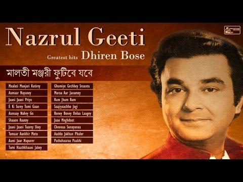 Best Nazrul Geeti Collection   Dhiren Bose     Bengali Nazrul Songs