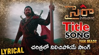 sye-raa-narasimha-reddy-title-song-fan-made-megastar-chiranjeevi