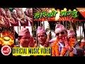 यसपालीको सुपरहिट देउसी लोकनाच - हरियो भन्नु त्यहि रानीवन Hariyo Bhannu By Arun Upatyaka video