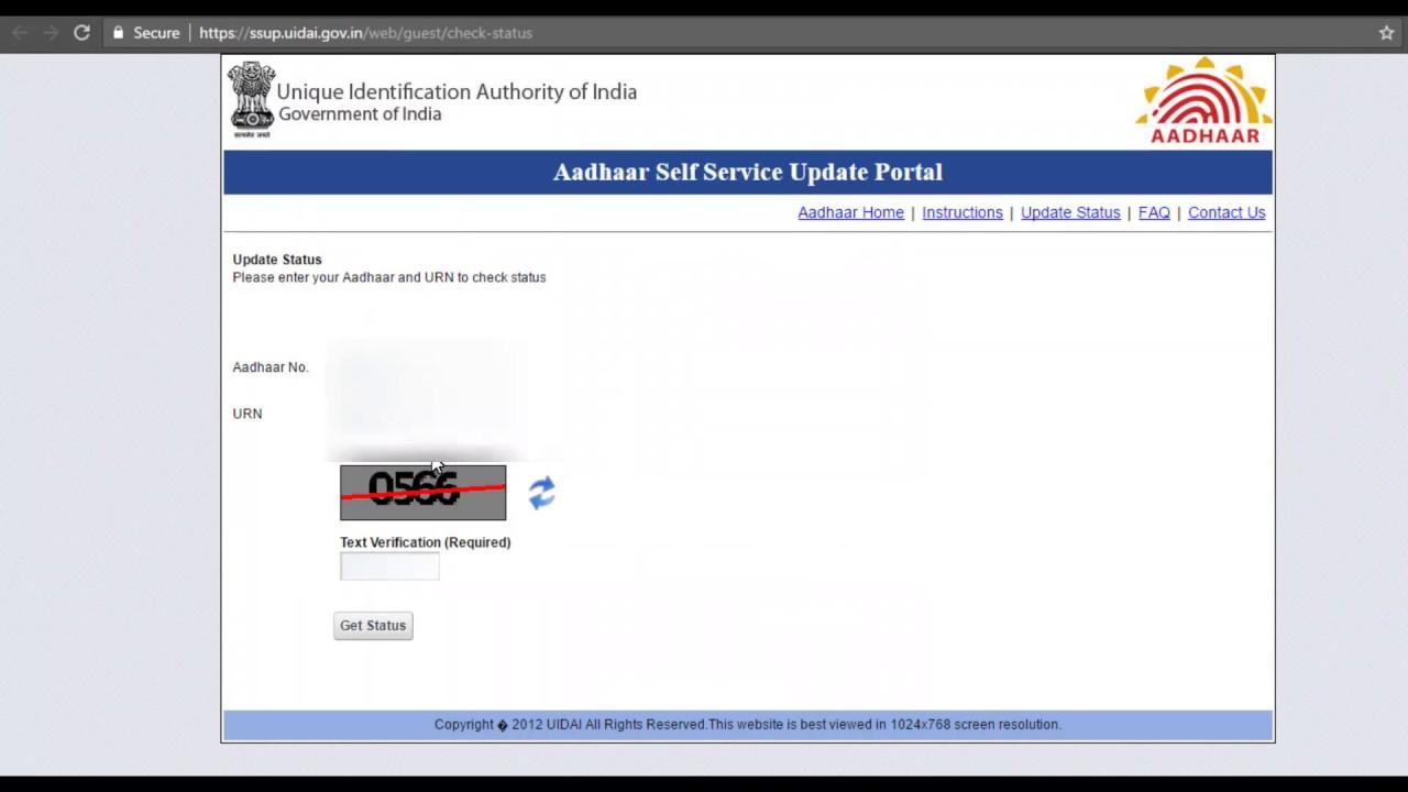 online aadhar card check