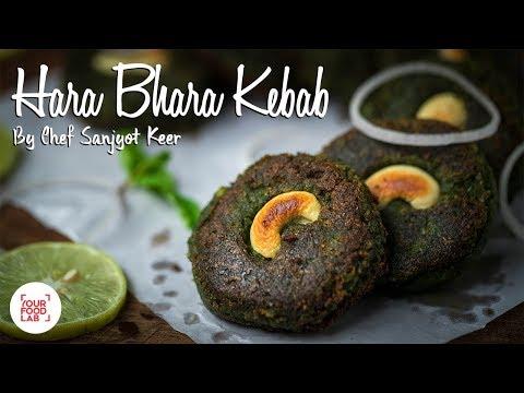 Hara Bhara Kebab Recipe | Chef Sanjyot Keer