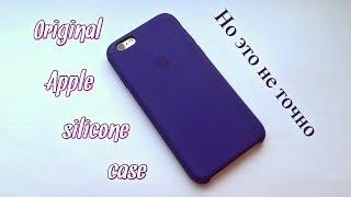 Apple silicone case для iPhone 6, 6S с AliExpress. Честный обзор.