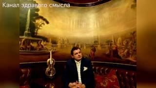 Е. Понасенков: мельдоний, причина неудачи Украины, Райкин в Одессе, Египет, брак Пугачевой