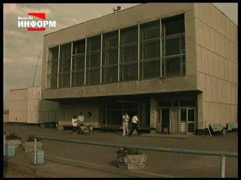 Железнодорожный вокзал 1995 (Архивы нашей памяти)