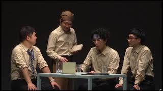 コント集団カジャラ #1『大人たるもの』より「カドマツ君」 作・演出...