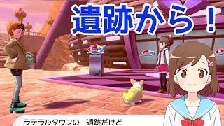 【長時間ポケモン】#9 VS ポプラ!フェアリーのジムチャレンジ!!【視聴者参加型:ポケモン命名チャレンジ!】