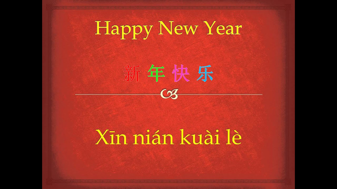 How Do Happy Say Year Chinese New You
