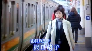 西村京太郎サスペンス鉄道捜査官OP 愛と哀しみの飯田線