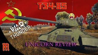 е34 85 war thunder