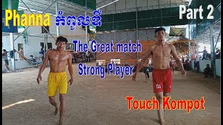The Great Match Volleyball || Touch Kompot Vs Phanna team 2018 (Part 2)