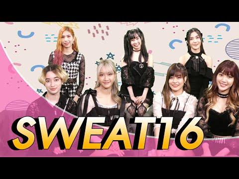 พูดคุยสดๆกับ 7 สาววง SWEAT16 ที่จะมาแนะนำซิงเกิ้ลล่าสุดที่ชื่อว่า