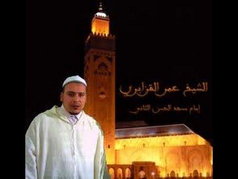 60 hizb maher maaiqli gratuit