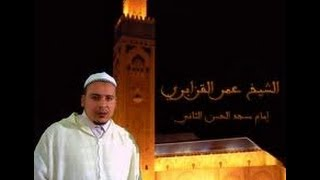 SHEIKH OMAR AL QAZABRY   HIZB 59 + 60