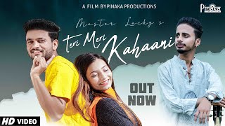 Master Lucky - Teri Meri Kahaani | Mashup | Featuring Surya & Sonali | Pinaka Productions | 2021