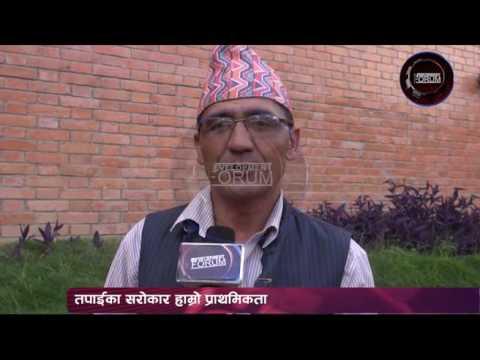 Development Forum Episode 385 Nepal Veterinary Association & FECOFUN