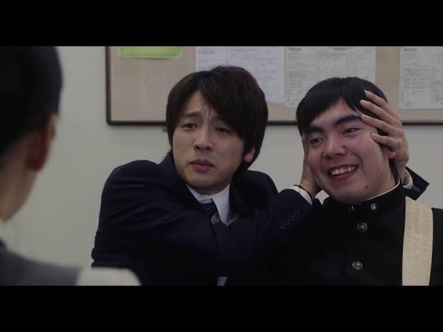 紘毅、徳永ゆうき、岡本玲ら共演!映画『バケツと僕!』予告編