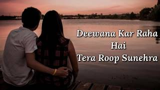 Deewana Kar Raha Hai Lyrics   Javed Ali   Raaz 3   Emraan Hashmi , Bipasha Basu & Esha Gupta  