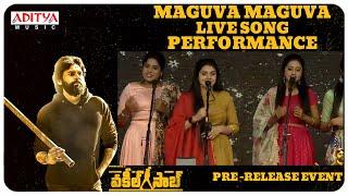 #MaguvaMaguva Female Version Performance #VakeelSaab Pre-Release Event | PawanKalyan | Sriram Venu