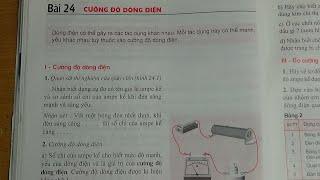 [ Vật Lí 7 ] Bài 24 Cường độ dòng điện (SGK)