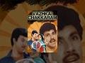 Vazhkai Chakkaram  | Super Hit Tamil Movie | Family Drama | Sathyaraj, Gouthami | HD Films