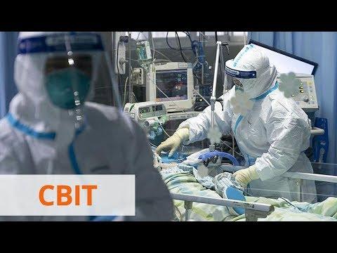 Более 28 тыс. зараженных. От китайского коронавируса умерли уже 563 человека