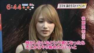 2011.11.3 「合言葉(VOICE)」リリース記念イベント・ラゾーナ川崎.