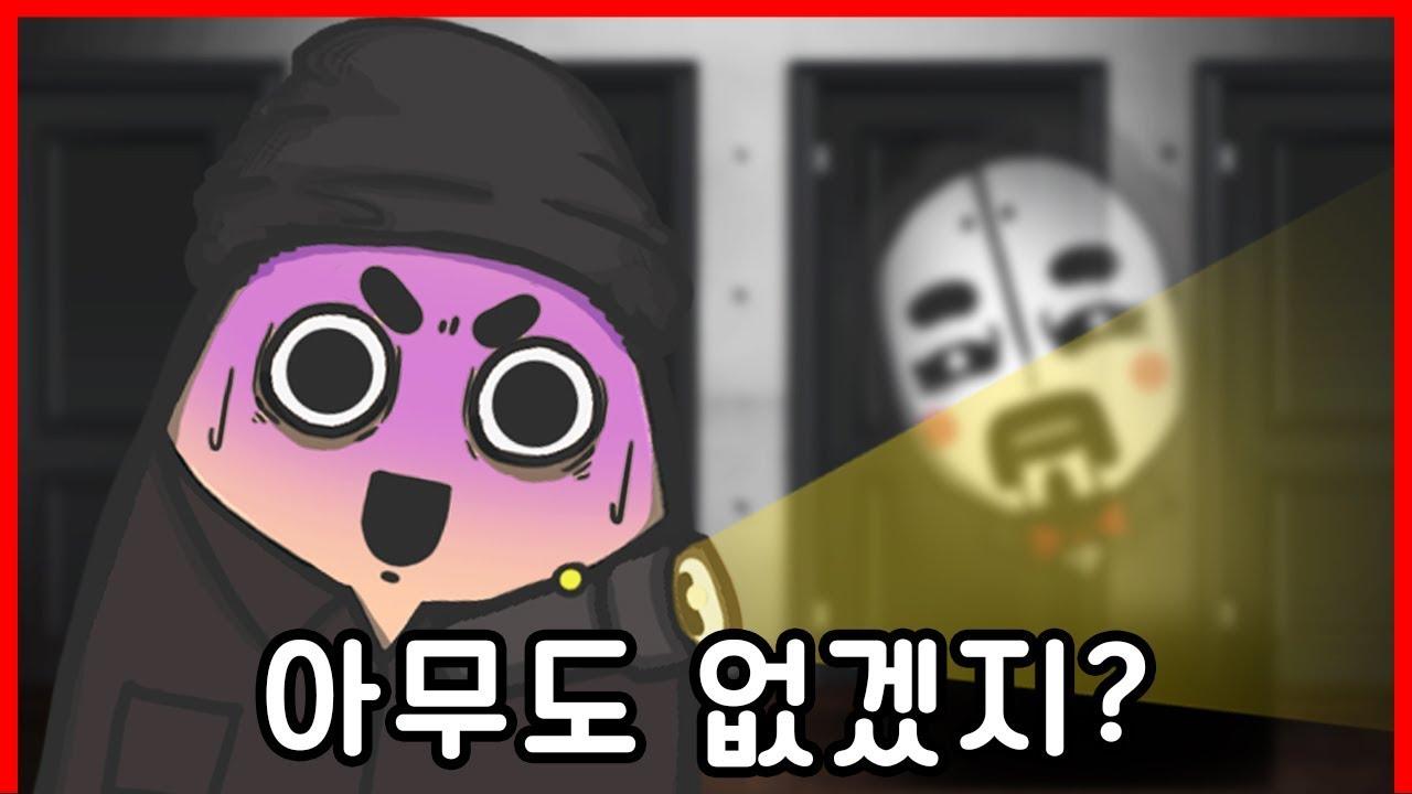 빈집털이범이 경찰에 신고해 제발 살려달라고 애원한 이유|빨간토마토