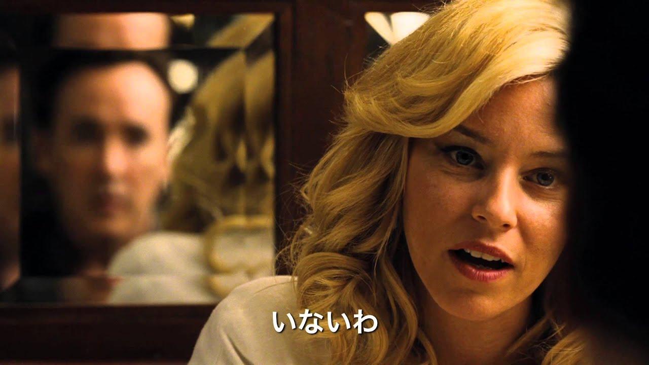 画像: 「ラブ&マーシー 終わらないメロディー」本予告 youtu.be
