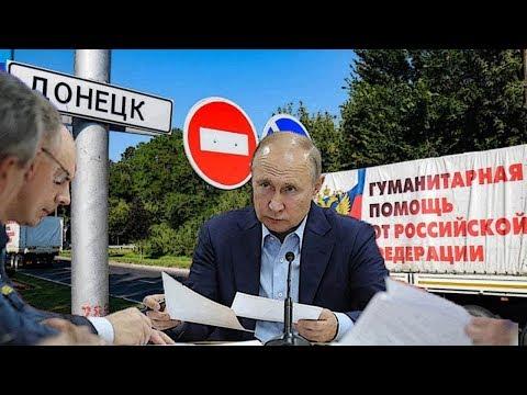 Похоже Донбасс для Москвы стал уже неподъемным грузом