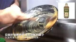 Savon noir 黑肥皀 http://wosbuy.com