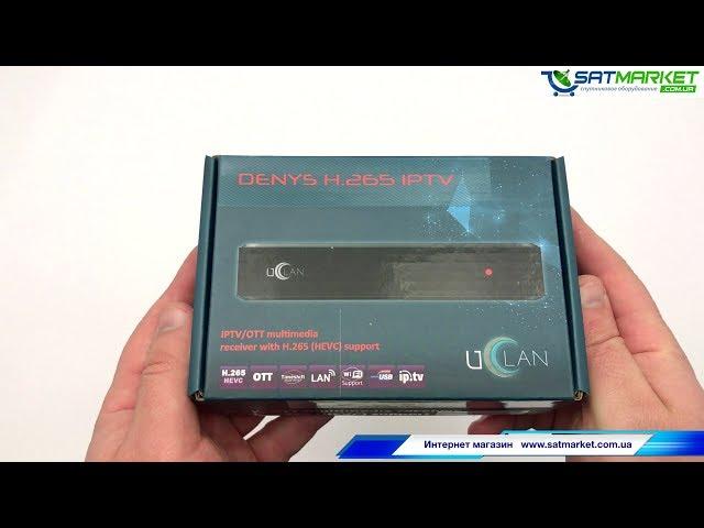 Видео обзор U2C Denys H.265 IPTV (uClan)