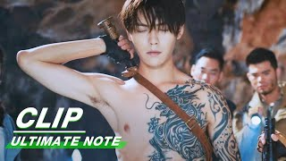 Clip: I Am The Real Zhang Qilin   Ultimate Note EP35   终极笔记   iQIYI
