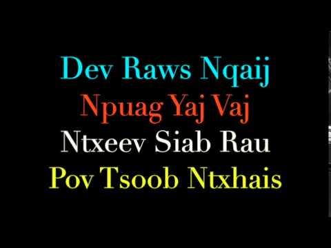 Npuag Looj - Yaj Suab Zos Hmoov Ntuj