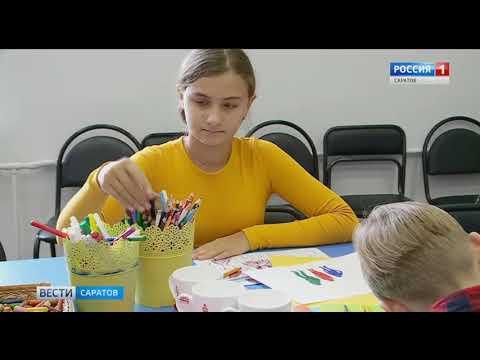 В Саратове пройдёт VI фестиваль-конкурс детского и юношеского кино «Киновертикаль»
