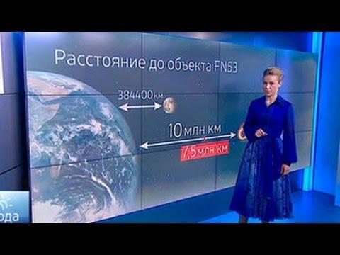 'Погода 24': угроза из космоса