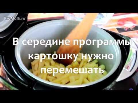 Как варить картошку. Сколько варить картошку. Сколько по