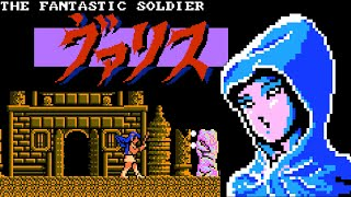 The Fantastic Soldier – Valis (FC)