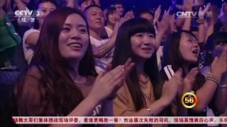[黄金100秒]杂技《因为爱情》 表演:飞梦组合 | CCTV
