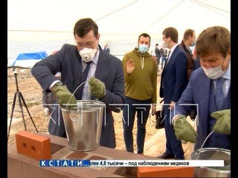 Школьный комплекс на 4500 мест был заложен сегодня в Нижегородском районе