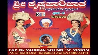Shri Krishna Parijatha Part-5 Uttar Karnataka Janapriya Bailata